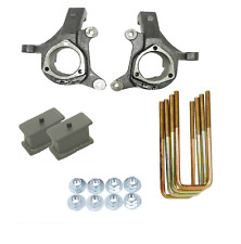 "Chevy Lift Spindles Kit 1999 - 06 1500 Trucks 3"" / 2"" 2wd Rear Suspension Blocks"