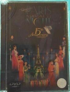 DVD-ASIATIQUE-KARAOKE-22-PARIS-BY-NIGHT-15-HT-ANNIVERSARY-Ref-0552
