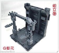 CG MECHANICAL CHAIN ACTION BASE+Machine Nest for Gundam Model Kit TT GG MSG G