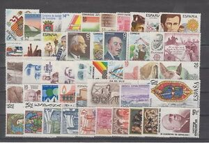 SPAIN-ESPANA-YEAR-1983-COMPLETE-WITH-ALL-THE-STAMPS-MNH