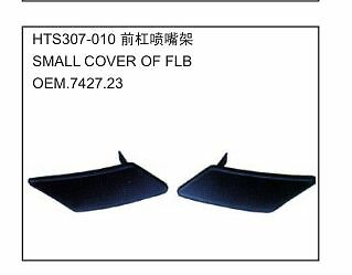 Front Bumper Headlight Washer Nozzle Cover Caps Pair For Peugeot 307 T53