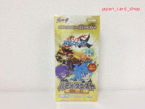 25827 BF-X-UB01 Future Card Buddyfight Buddy Quest Adventurer VS Demon Lord BOX