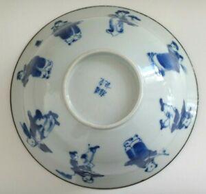Bol-chinois-blanc-bleu-8-immortels-Old-large-chinese-porcelain-immortal-mark-XIX