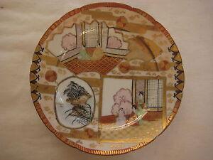 Vintage-Kutani-Japanese-Hand-Painted-Plate-8-1-2-034-Dia-X-1-034-High