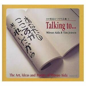 Talking-to-the-Art-Ideas-and-Poetry-of-Mitsuo-Aida