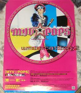 Miyavi-MYV-POPS-2006-Japan-Promo-Poster-Rare