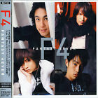 Fantasy 4 Ever by F-4 (CD, Aug-2005, Sony Music Distribution (USA))