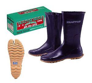 Bottes-Tabi-Caoutchouc-Rubber-Tabi-Boots-Marukatsu-034-Tractor-034