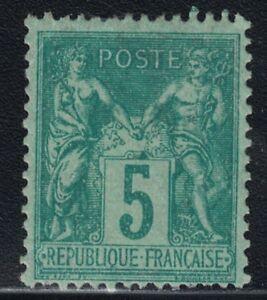 SAGE-N-75-5c-VERT-AVEC-GOMME-ORIGINE-SANS-TRACE-DE-CHARNIERE-COTE-40