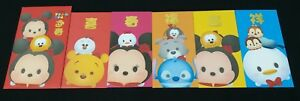 5-pcs-full-set-amp-1-cover-Wall-039-s-red-packets-packet-ang-pow-new-2018-Tsum-Tsum