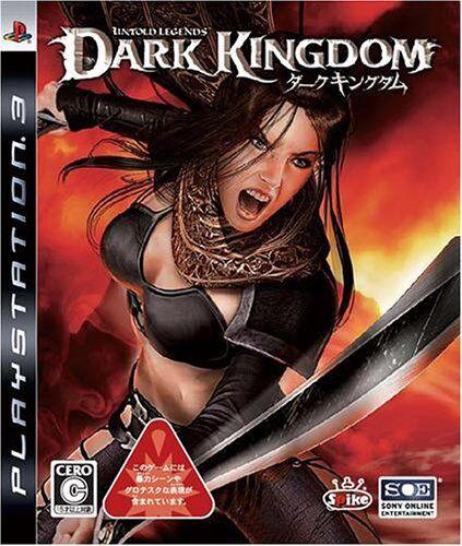 (Used) PS3 Untold Legends: Dark Kingdom  [Import Japan]((Free Shipping))