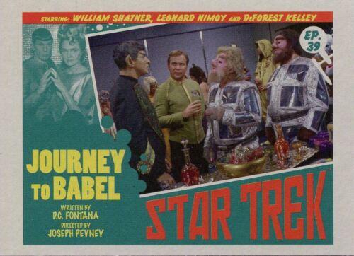 Star Trek TOS Captains Collection Lobby Chase Card #39 Journey to Babel