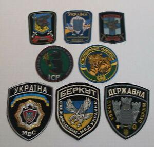 Ukrainian Army Morale Patch Military Chaplains Service Kapelan God and Ukraine