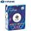 Table Tennis Balls Ping Pong  40mm White Plastic UK SELLER