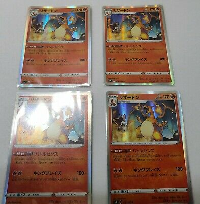 Pokemon Chinese Sword /& Shield SWSH III S4 F Charizard R #012//100 Shiny Foil NEW