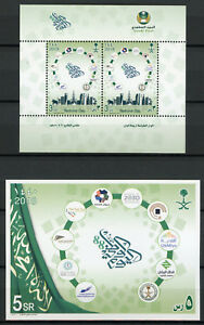 Arabie-Saoudite-2018-neuf-sans-charniere-journee-nationale-2-V-M-S-1-V-impf-M-S-cultures-timbres