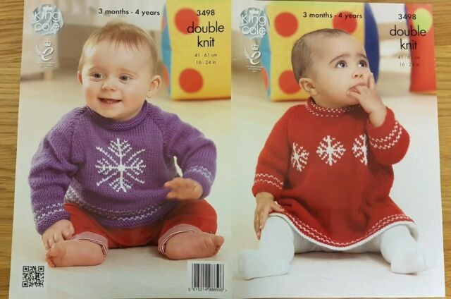King Cole 4216 Knitting Pattern Girls Cardigans in King Cole Big Value Baby DK
