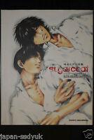 "JAPAN Kazuya Minekura Illustrations ""Sugar coat"" (Wild Adapter,Araiso Art Book)"