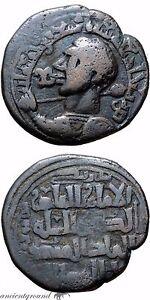 ISLAMIC COIN AE DIRHAM QUTB AL-DIN MUHAMMAD 594-616 h