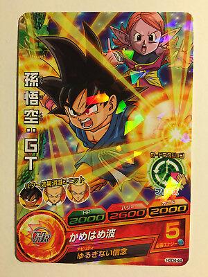 Dolce Dragon Ball Heroes Hgd4-44 Gamma Completa Di Articoli