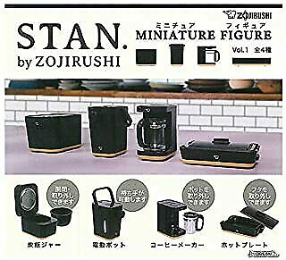 By ZOJIRUSHI miniature figures Vol.1 All 4 set Gashapon mascot toys STAN