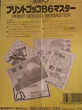 Riso Print Gocco B6 Master Pack of 5