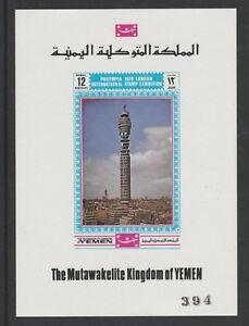 Yemen 5773 - 970 Philympia-po Tour Deluxe Feuille Non Montés Comme Neuf-afficher Le Titre D'origine