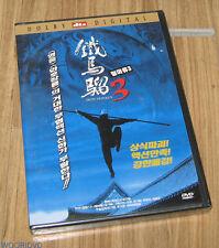 DRUNKEN MONKEY / Jacky Wu / DVD SEALED