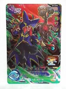 Super Dragon Ball Heroes UM7 CP 8 Holo Demon God Towa