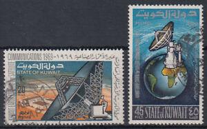 Koweït 1969 Fine Used mi.471-72 Espace Space Satellite satellites [ga510]-afficher le titre d`origine WvsD1UgT-07161611-989096427