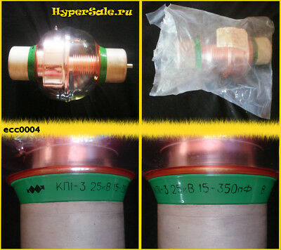 pF 25 kV 73 A 30 MHz VACUUM VARIABLE TRIMMER CAPACITOR KP1-3 15-350 КП1-3
