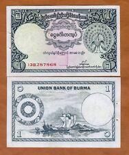 Myanmar / Burma 1 Kyat ND (1953), P-42, UNC