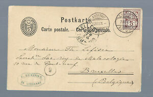 Switzerland 1888 - Old Card - Lausanne to Bruxelles / Belgium - Ayl, Deutschland - Switzerland 1888 - Old Card - Lausanne to Bruxelles / Belgium - Ayl, Deutschland