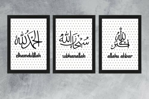 Wandbild Islam Deko Allah dua türkiye Arabisch Geschenk 20x30cm 3er