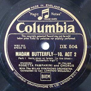78-record-in-frame-MADAMA-BUTTERFLY-nello-shosi-or-farem-spoglio-e-l-orto