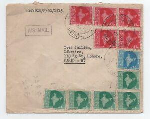 1958 Inde Belle Enveloppe Gamme ComplèTe D'Articles