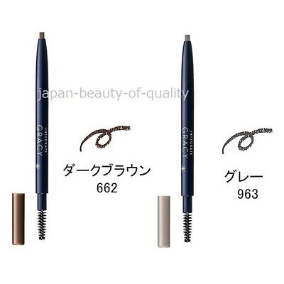 NEW!! Made in JAPAN Shiseido INTEGRATE GRACY Twist Eyebrow / 2 Colors