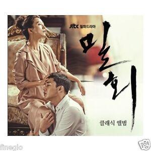Details about Secret Love Affair Classic Album (Korea JTBC Drama 밀회 密會)  (2CD) O S T OST