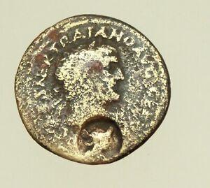 MYSIA-Parium-Trajan-98-117-AE21mm-6g-Countermark-Very-rare
