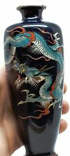 Incredible Japanese Cloisonne Vase ~ No damage ~ 6 Inches Tall  ~