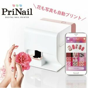 Koizumi Digital Nail Printer Pre-Nail Pink KNP-N800 / P from...
