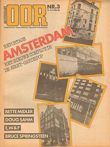 MAGAZINE-OOR-1981-nr-03-BRUCE-SPRINGSTEEN-AVANT-GARDEPOP-AMSTERDAM-DOUG-SAHM
