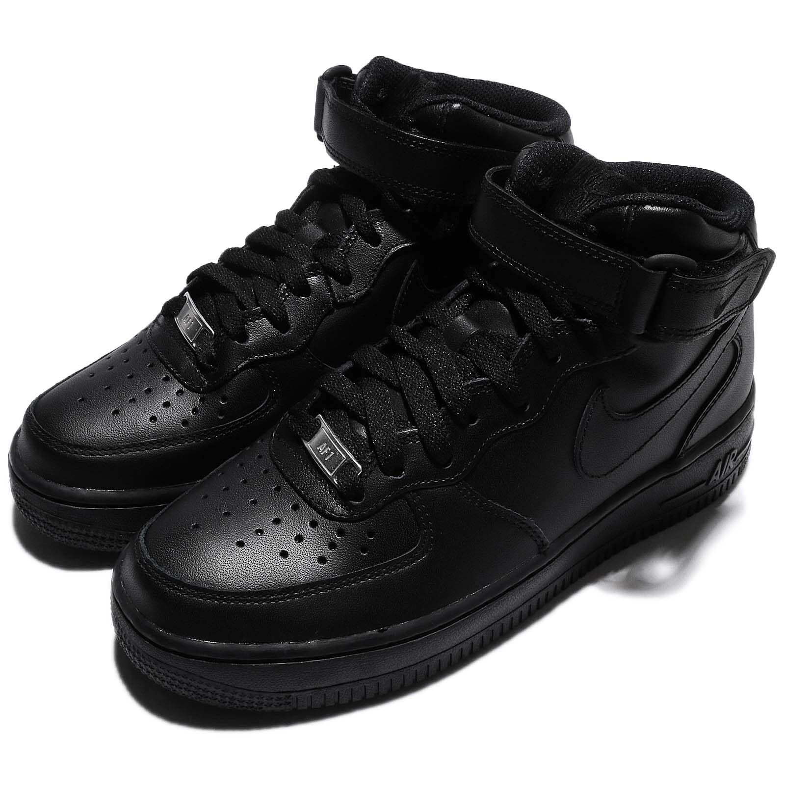 Wmns Nike Air Obliger 1 Mid 07 LE noir Out Femme chaussures Sneakers AF1 366731-001