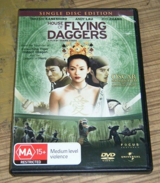 Pre-Owned DVD - House of Flying Daggers [B4]
