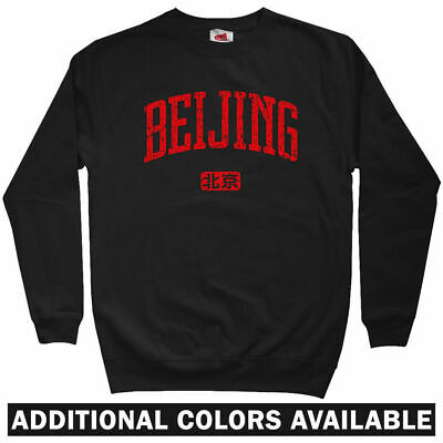 T-Shirt PEKIN BEIJING CHINA