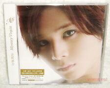 Hey! Say! JUMP Ryosuke Yamada Mystery Virgin Taiwan Ltd CD+DVD (Ver.B) Moonlight