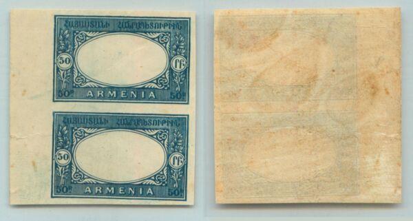 Arménie 1920 50 Comme Neuf Omited Center Paire. F827 2019 Nouveau Style De Mode En Ligne
