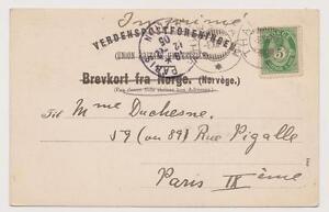 DENMARK-OLD-POSTCARD-TRONDHEIM-TO-PARIS-YEAR-1905