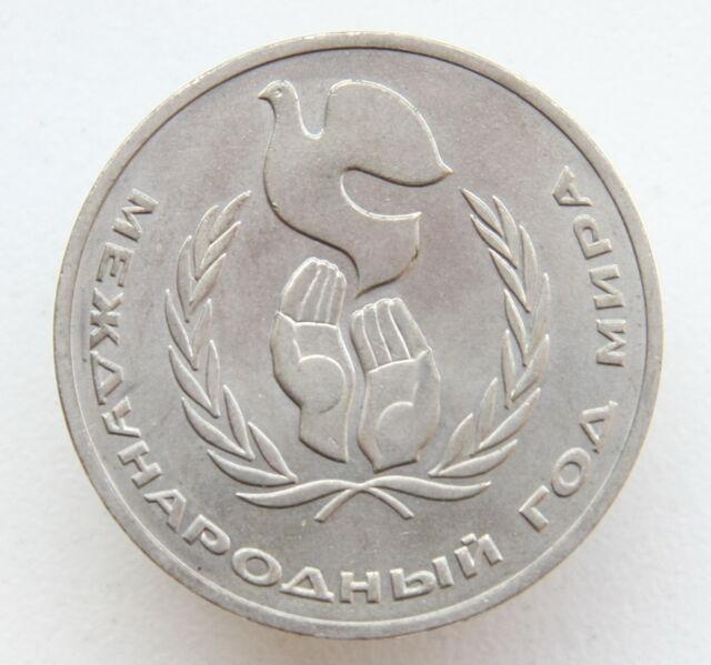 USSR Russia Rubel 1986 Sowjetunion International Year of Peace