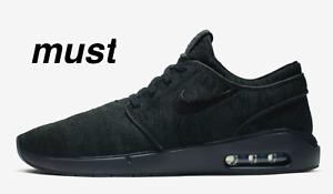 Détails sur Nike SB Air Max Janoski 2 aq7477 100 Sneaker Chaussures UE 41 US 8 UK 7 afficher le titre d'origine